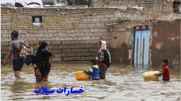 خسارات شدید سیلاب