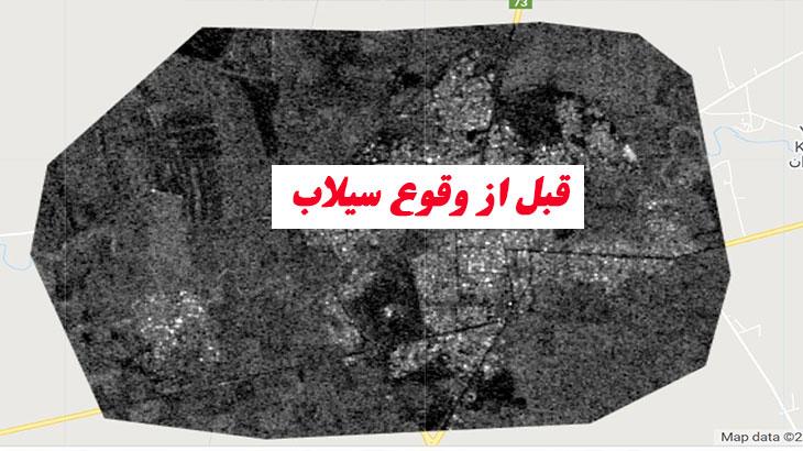 قبل ار وقوع سیلاب | آموزش شناسایی مناطق سیل زده با استفاده از تصاویر راداری (سنتینل 1) در گوگل ارث انجین