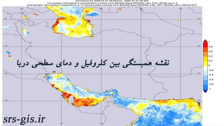 نقشه همبستگی بین میزان کلروفیل سطح دریا با دمای سطحی آن | مدرسه سنجش از دور و جی ای اس