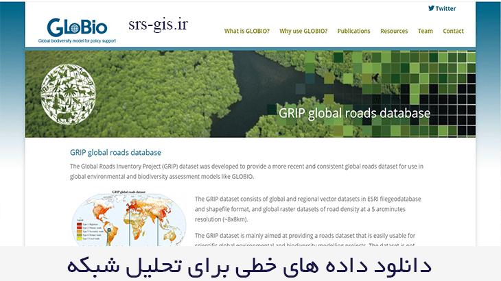 دسترسی به داده های تحلیل شبکه از سایت global roads database