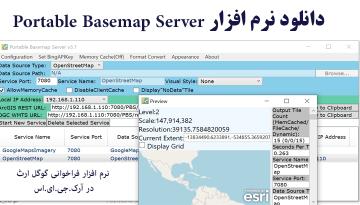 دانلود نرم افزار PortableBasemapServer