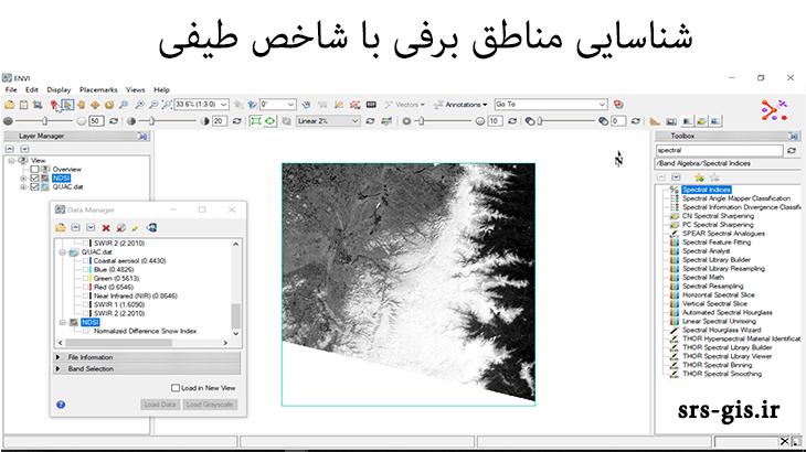 شناسایی مناطق برفی با تصاویر لندست با شاخص NDSI
