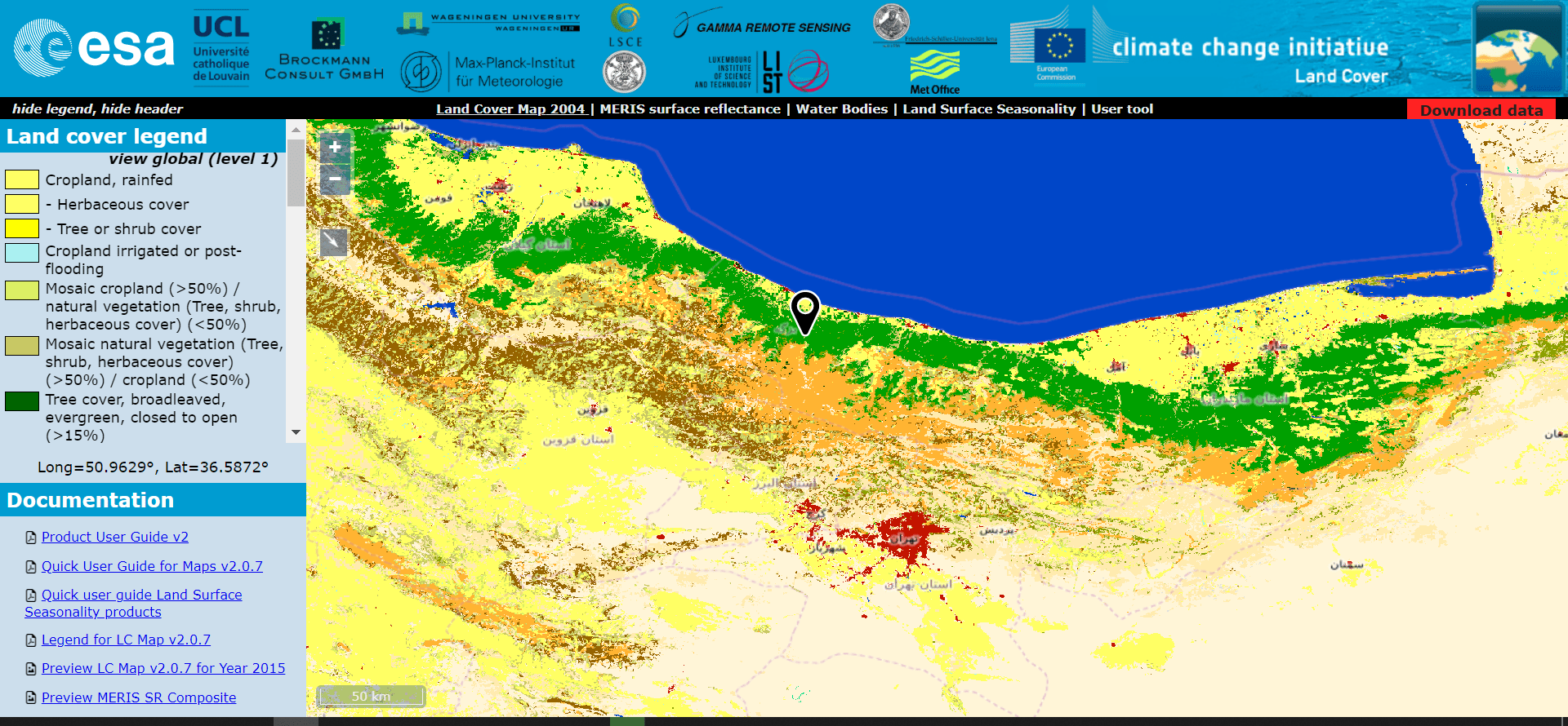 تهیه نقشه کاربردی اراضی از سایت Climate Change Initiative (CCI)