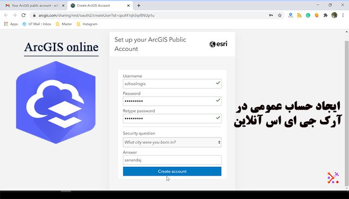 ایجاد حساب مختلف در سایت آرک جی ای اس آنلاین