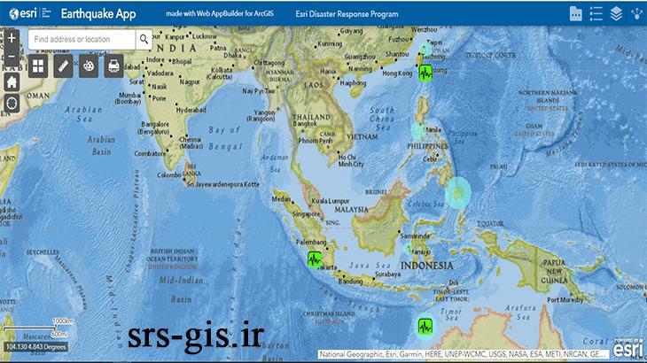 دانلود داده زمین لرزه از سایت Esri Earthquake