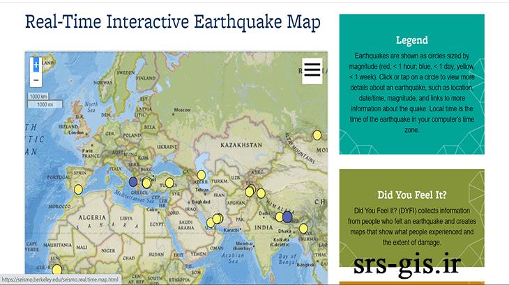 دانلود داده زلزله از سایت Seismology Lab