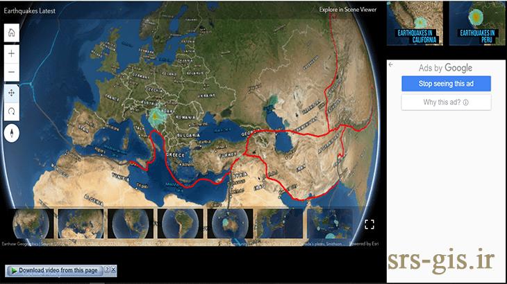 نقشه زمین لرزه از سایت earth3dmap